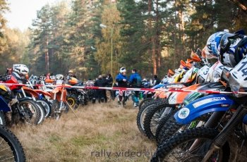 Rally Enduro 2015